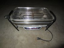 Electrical Grill in Naperville, Illinois