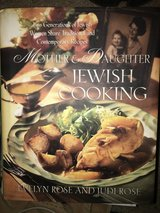Hard Cover Book:  Mother & Daughter Jewish Cooking in St. Charles, Illinois