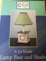 lamp base and shade in Tinley Park, Illinois