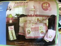 6pc nursery bedding collection in Tinley Park, Illinois