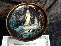 fairytale porcelain collector plate from Russia in Heidelberg, GE