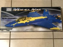 Mega Bloks Model Max Wave Racer Boat and Blue Thunder Jet Pro Building Sets Brand New in Travis AFB, California