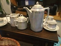 French Art Deco Coffee Set in Ramstein, Germany