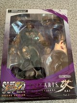 Street fighter play arts Akuma action figure in Travis AFB, California