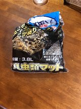 reptile cage pellets in Okinawa, Japan