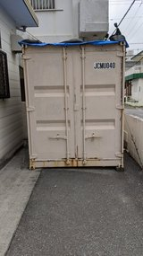 Shipping Container for Sale in Okinawa, Japan