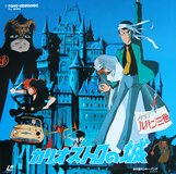 Lupin The 3rd Castle of Cagliostro Laser Disc in Okinawa, Japan