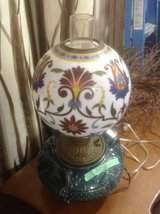Antique Globe Lamp in St. Charles, Illinois