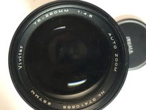 Vivitar 75-260mm 1:4.5 Auto Zoom 67mm With Case in Fort Knox, Kentucky