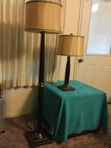Floor & Table Lamps   (matching) in Travis AFB, California
