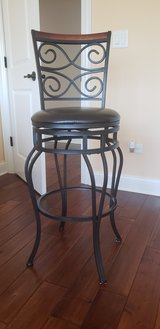 Bar or countertop stool in Orland Park, Illinois