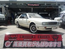 Nissan Cima 1989y July in Okinawa, Japan