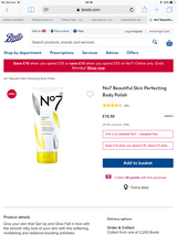 NEW No7 Purifying Body Polish 200ml in Lakenheath, UK