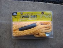 "9/16 "" X 12 FOOT TOWING ROPE (NEW) in St. Charles, Illinois"