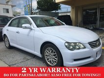 2 YEAR WARRANTY AND NEW JCI!! 2007 TOYOTA MARK X!! FREE LOANER CARS AVAILABLE NOW!! in Okinawa, Japan