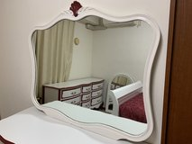 Large Mirror in Okinawa, Japan