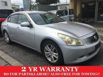 2 YEAR WARRANTY AND NEW JCI!! 2007 NISSAN SKYLINE 250GT!! FREE LOANER CARS AVAILABLE NOW!! in Okinawa, Japan