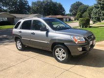 2007 Kia Sportage LX  LOW, LOW Miles, V-6 , loaded in Chicago, Illinois