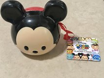 Disney Tsum Tsum Shaped Playing Cards in Case New in Travis AFB, California