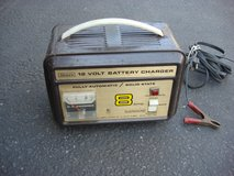 SEARS 12VOLT , 8 AMP BATTERY CHARGER in Naperville, Illinois
