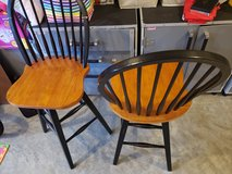 Barstools in Fort Campbell, Kentucky