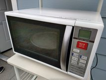 Sharp RE-S15B Microwave in Fort Lewis, Washington