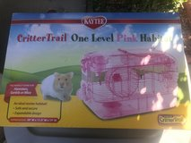 New Hamster Cage in Fairfield, California