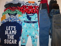 Boys size 18M Fall & Winter Clothes Lot in Fort Lewis, Washington