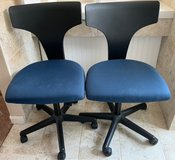 two chairs in Travis AFB, California