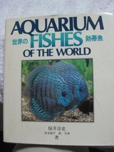 Japanese Book, Aquarium Fishes of the World in Okinawa, Japan