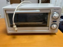 simply perfect oven toaster in Okinawa, Japan