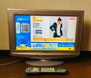 Japanese TV with built-in HDD in Okinawa, Japan