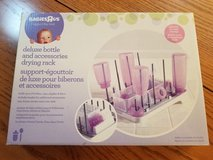 Deluxe bottle and accessories drying rack for baby in Batavia, Illinois