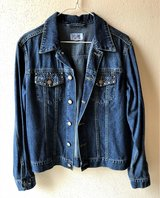 Ladies Jeans Jacket in Spangdahlem, Germany