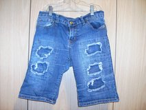 Elite Distressed Jean Shorts (T=45) in Fort Campbell, Kentucky