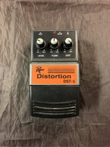 Rogue DST-5 Distortion Pedal in St. Charles, Illinois