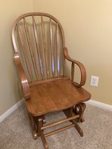 Beautiful Oak Hardwood Glider Rocking Chair in The Woodlands, Texas