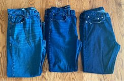 33/30 Jeans in Bolingbrook, Illinois