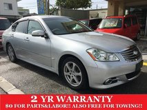 2 YEAR WARRANTY AND NEW JCI!! 2008 NISSAN FUGA INFINITY!! FREE LOANER CARS AVAILABLE NOW!! in Okinawa, Japan