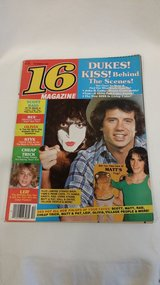 """16"" MAGAZINES - 1980 ISSUES in St. Charles, Illinois"