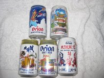 5 Orion Beer Cans, 10 or more years old in Okinawa, Japan