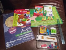 Kids learning activity bundle in Kingwood, Texas