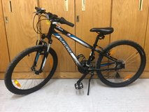 "24"" Specialized Bike - For 8-14 year old in Stuttgart, GE"