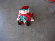 ELF ON THE SHELF OR WINNIE THE POOGH in Plainfield, Illinois
