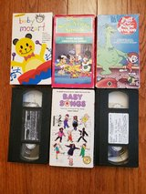 6 VHS tapes for kids in St. Charles, Illinois