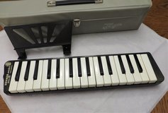 KOHNER HANDHELD MELODICA 32 PIANO - GERMANY - NEW! in Plainfield, Illinois