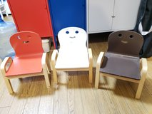 wooden toddler chairs in Okinawa, Japan