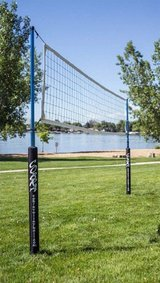 Cobra Sports 3 Game (Volleyball, Badminton) New System in Fort Lewis, Washington
