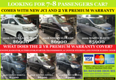 CARS FOR FAMILY? 7-8 PASSENGERS VEHICLES AVAILABLE FOR SALE!! CREDIT CARD PAYMENT ACCEPTED!! in Okinawa, Japan