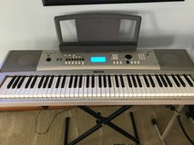 Yamaha keyboard YPG-235 in St. Charles, Illinois